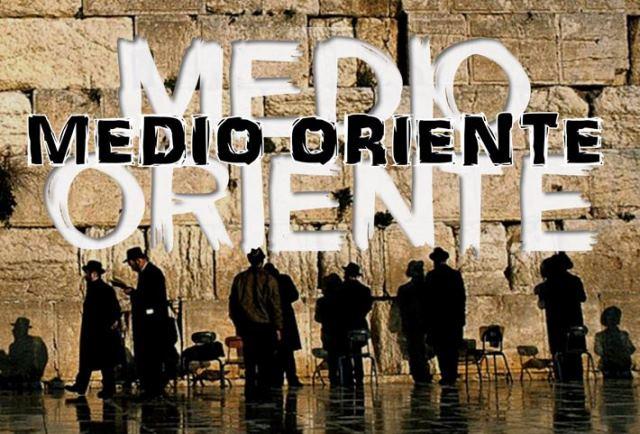 Viaggio in medio oriente - Gerusalemme, Tel Aviv, Petra